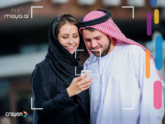 #CountryInFocus: What you should know about banking personalization in Saudi Arabia